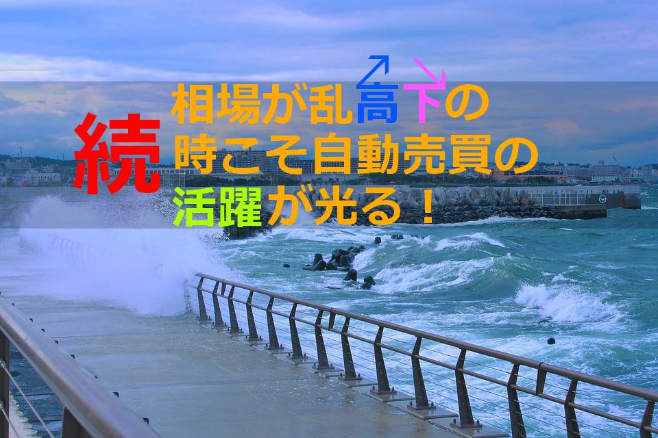 f:id:Kenshi128:20190802232456p:plain