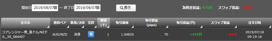 f:id:Kenshi128:20190808152637p:plain