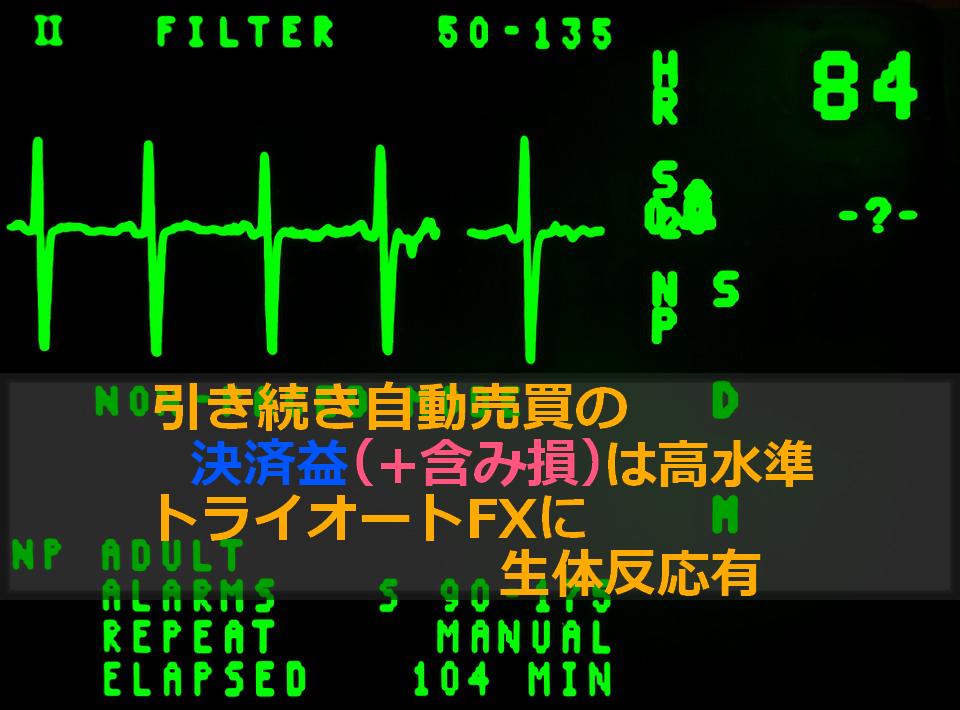 f:id:Kenshi128:20190808164644p:plain