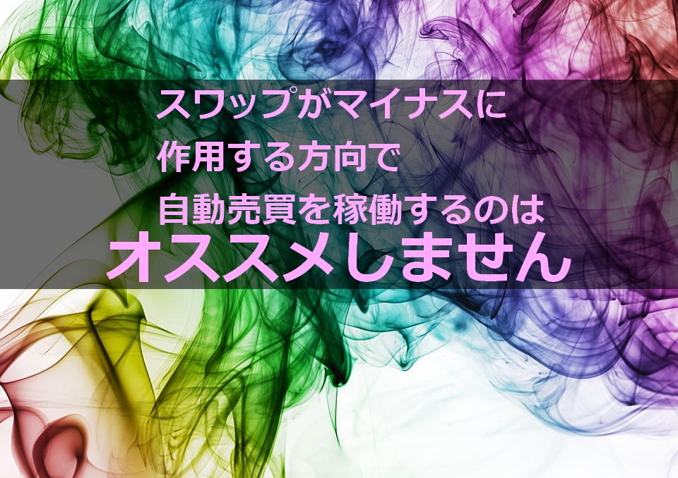f:id:Kenshi128:20190809191547p:plain