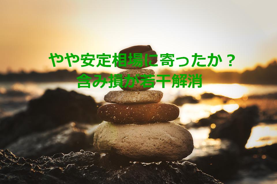 f:id:Kenshi128:20190813231237p:plain