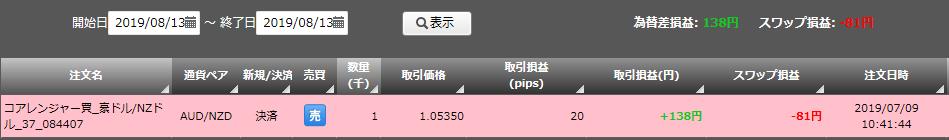 f:id:Kenshi128:20190815135029p:plain