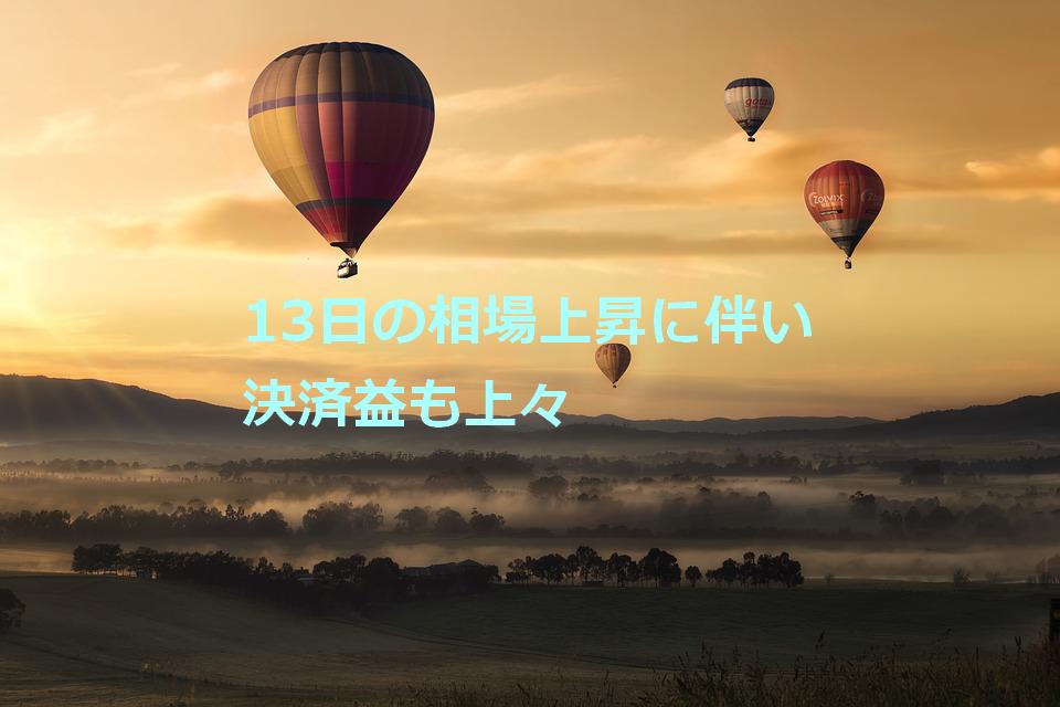 f:id:Kenshi128:20190815150637p:plain