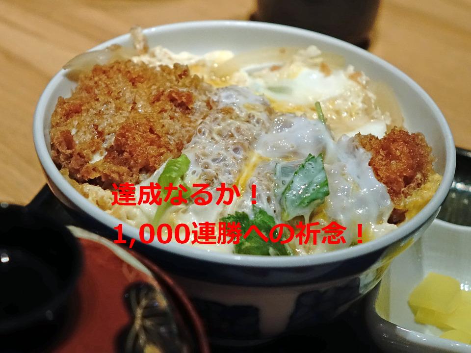 f:id:Kenshi128:20190901133335p:plain