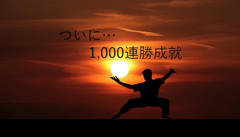 f:id:Kenshi128:20190904190226p:plain