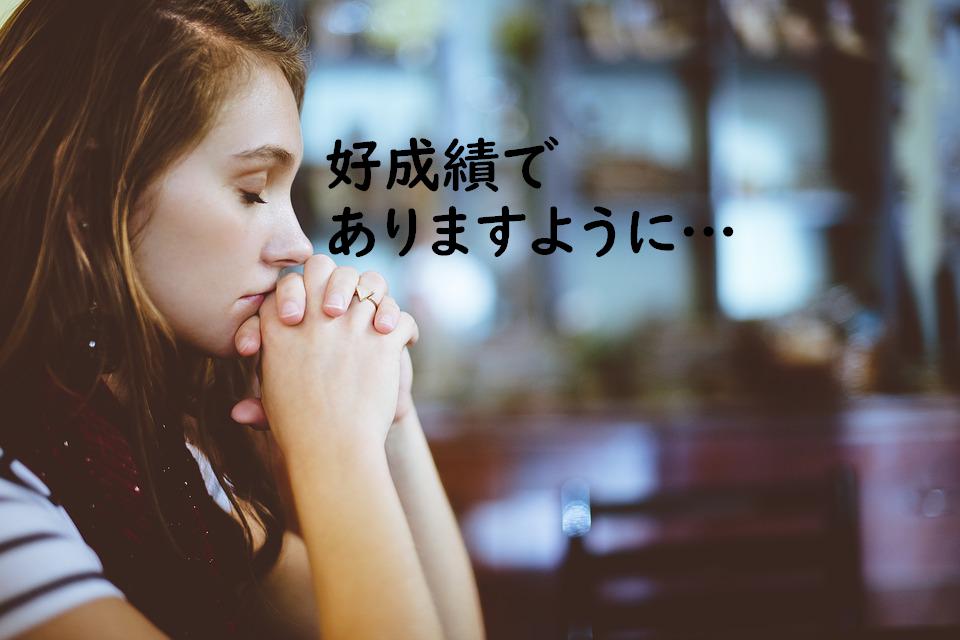 f:id:Kenshi128:20190915160959p:plain
