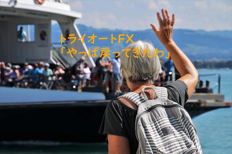 f:id:Kenshi128:20190918195942p:plain