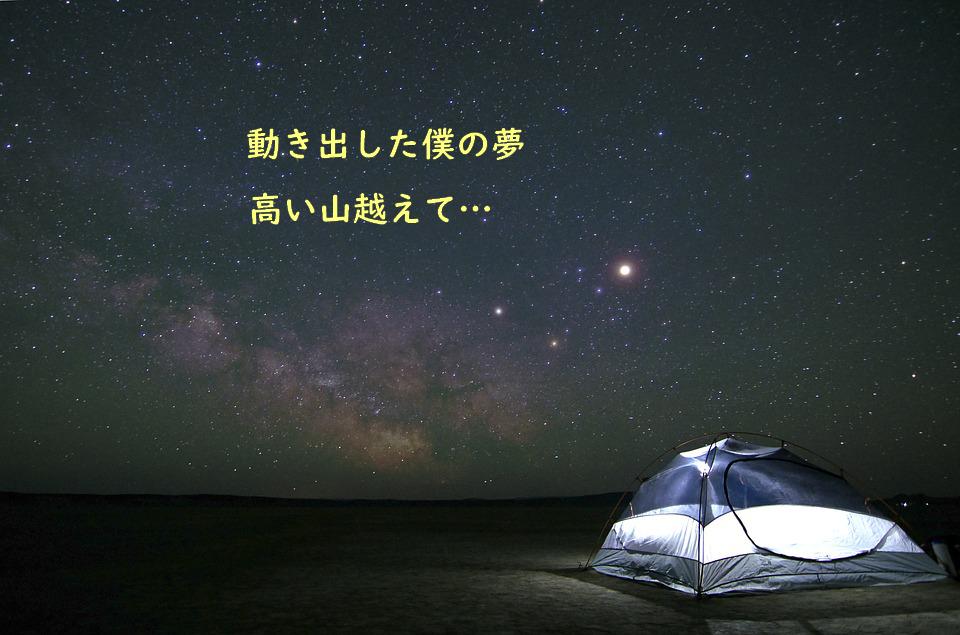 f:id:Kenshi128:20190925191129p:plain