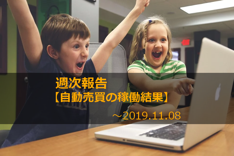 f:id:Kenshi128:20191110104645p:plain