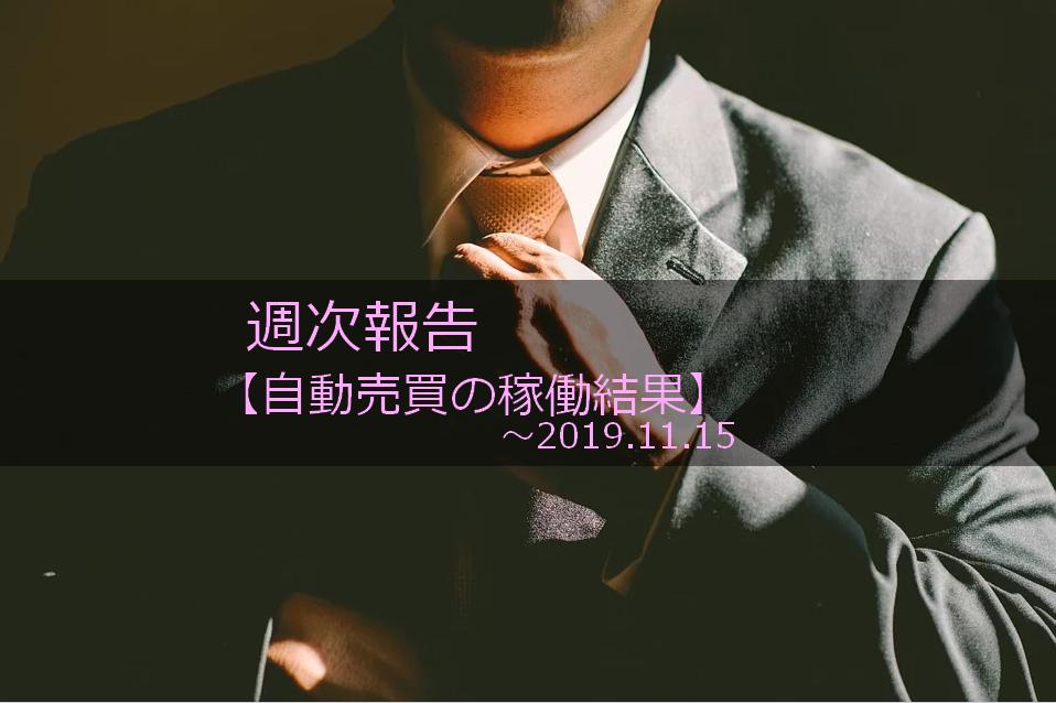 f:id:Kenshi128:20191117094837p:plain