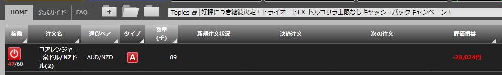 f:id:Kenshi128:20191127232405p:plain