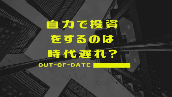 f:id:Kenshi128:20191213190926p:plain