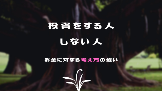 f:id:Kenshi128:20191218183102p:plain