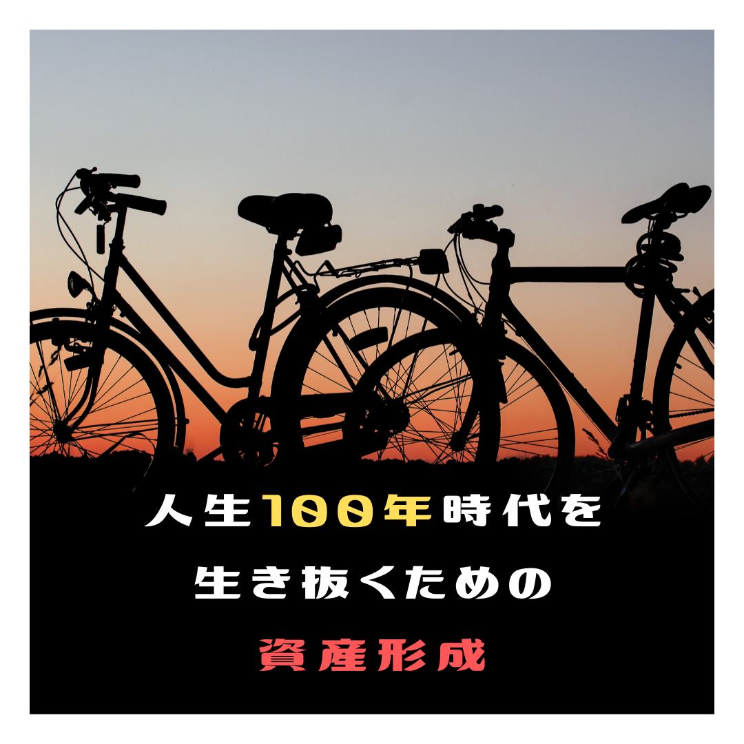 f:id:Kenshi128:20191220183326p:plain