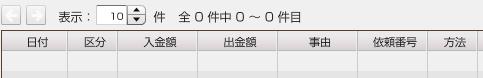 f:id:Kenshi128:20191224182842p:plain