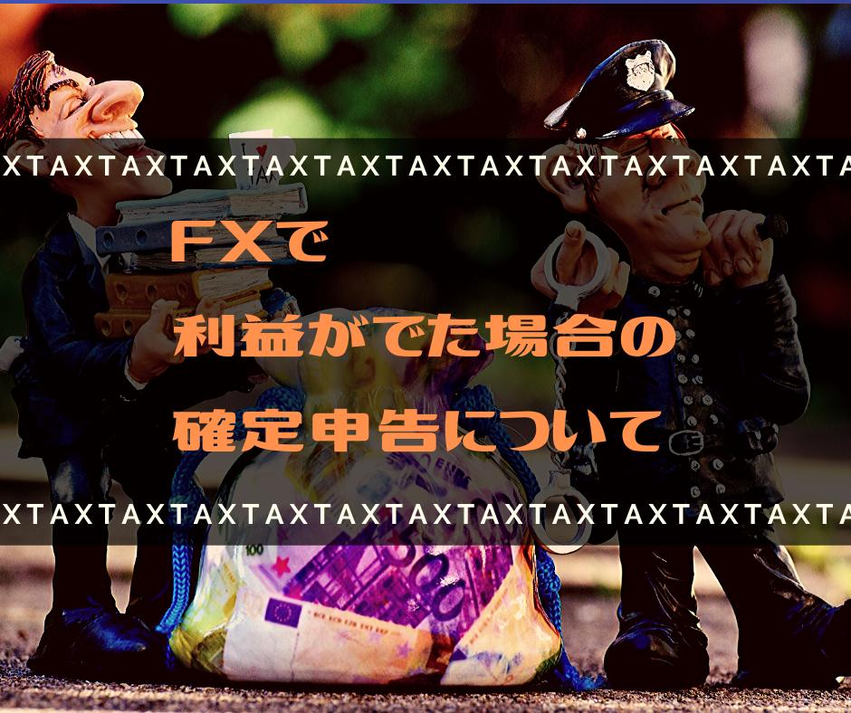 f:id:Kenshi128:20191225224259p:plain