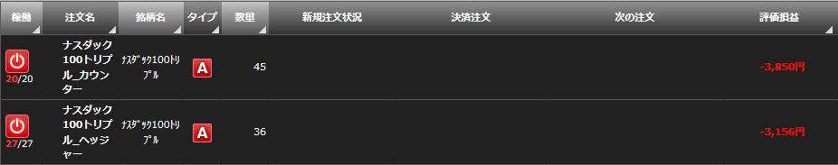 f:id:Kenshi128:20200101104142p:plain