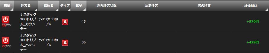 f:id:Kenshi128:20200103100105p:plain
