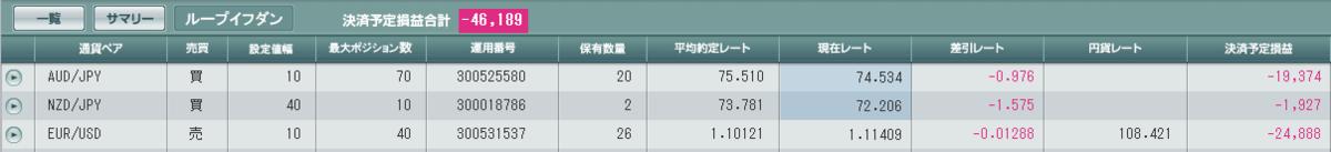 f:id:Kenshi128:20200108185426p:plain