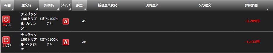 f:id:Kenshi128:20200109183601p:plain