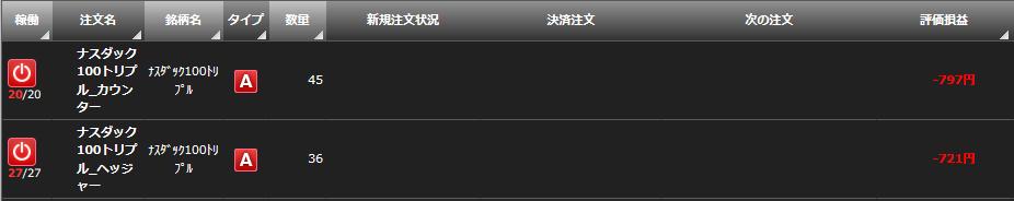 f:id:Kenshi128:20200110181734p:plain