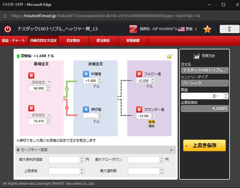f:id:Kenshi128:20200112151216p:plain