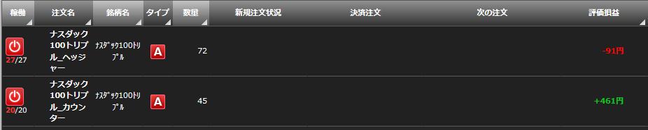 f:id:Kenshi128:20200114182131p:plain