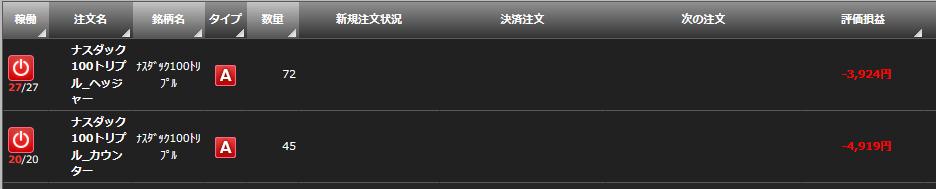 f:id:Kenshi128:20200116183031p:plain