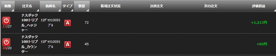 f:id:Kenshi128:20200117181900p:plain