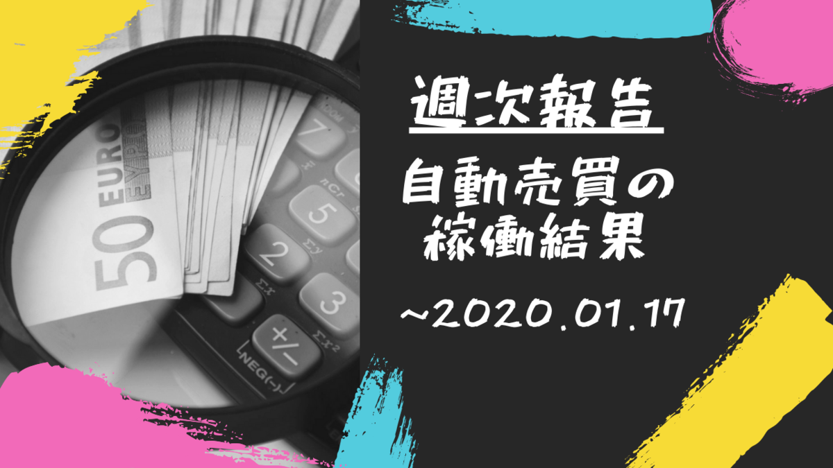 f:id:Kenshi128:20200119095503p:plain