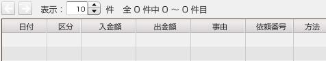 f:id:Kenshi128:20200121190808p:plain