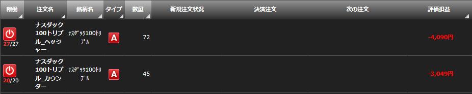 f:id:Kenshi128:20200123182225p:plain