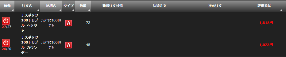 f:id:Kenshi128:20200124073440p:plain