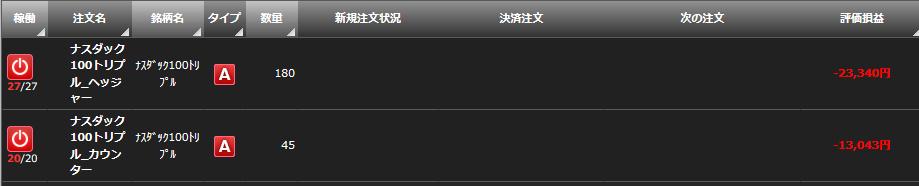 f:id:Kenshi128:20200128180748p:plain
