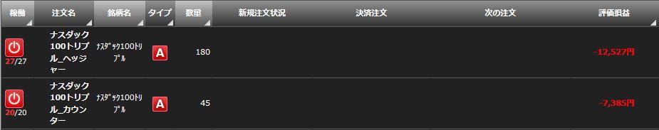 f:id:Kenshi128:20200129181348p:plain