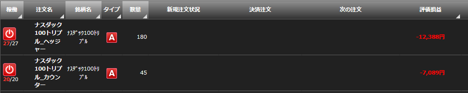 f:id:Kenshi128:20200130182916p:plain