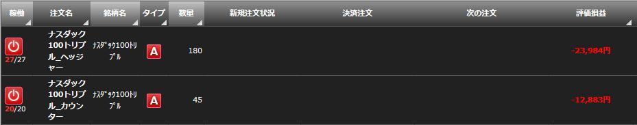 f:id:Kenshi128:20200201105858p:plain
