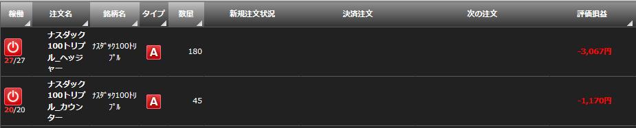 f:id:Kenshi128:20200205140419p:plain