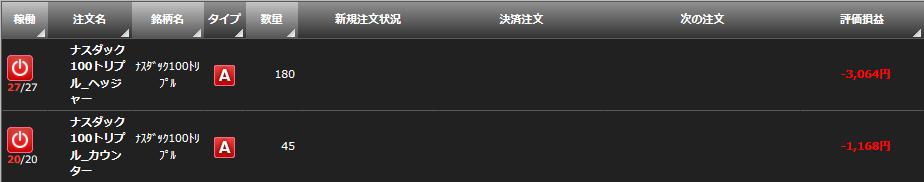 f:id:Kenshi128:20200205163458p:plain