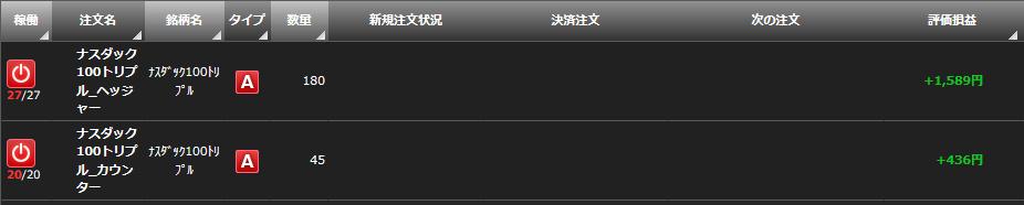 f:id:Kenshi128:20200207184747p:plain