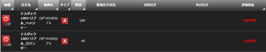 f:id:Kenshi128:20200208172710p:plain