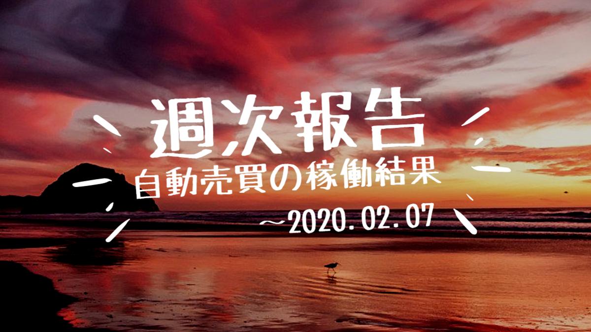 f:id:Kenshi128:20200209173321p:plain