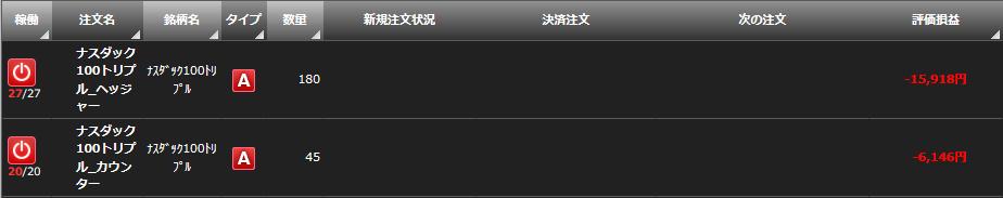 f:id:Kenshi128:20200212190945p:plain