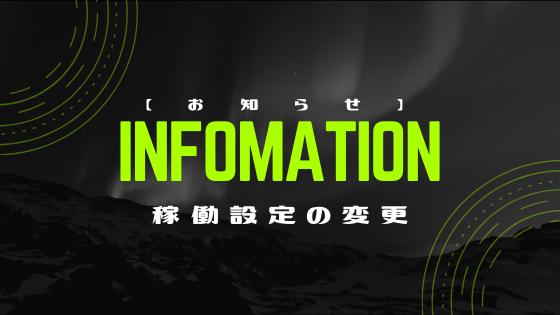 f:id:Kenshi128:20200214182230p:plain