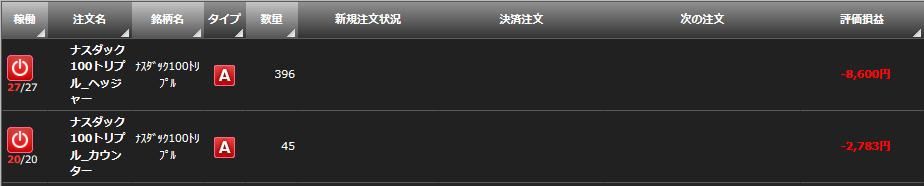 f:id:Kenshi128:20200214183158p:plain
