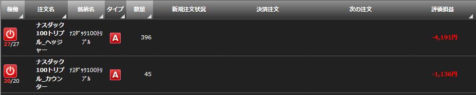 f:id:Kenshi128:20200218182041p:plain