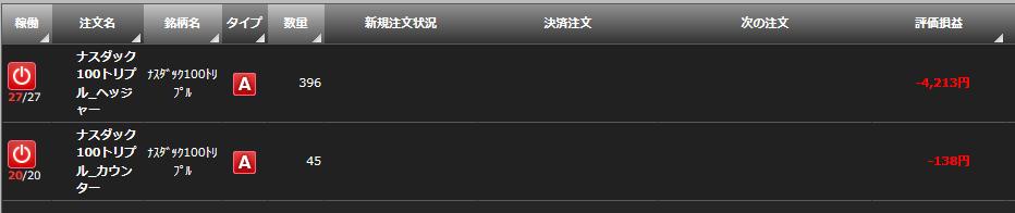 f:id:Kenshi128:20200219182710p:plain
