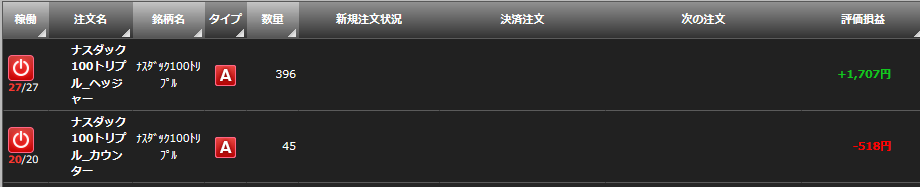 f:id:Kenshi128:20200220183041p:plain