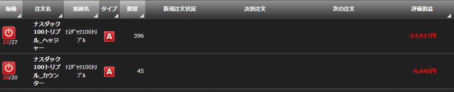 f:id:Kenshi128:20200221183041p:plain