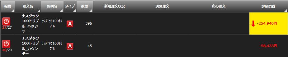 f:id:Kenshi128:20200225182519p:plain
